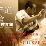 11th World Karate Championship